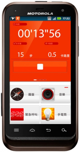 Motorola XT535 Defy XT