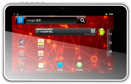 Digma iDn7 3G