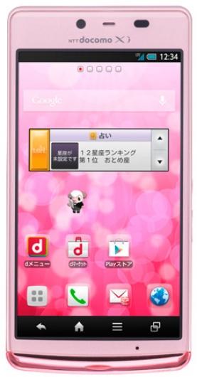 Sharp SH-04E Aquos Phone EX